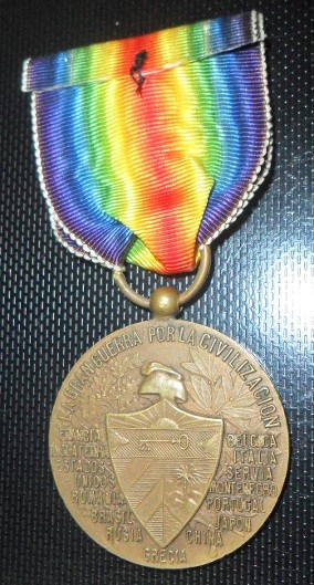 Cuban WWI Victory Medal